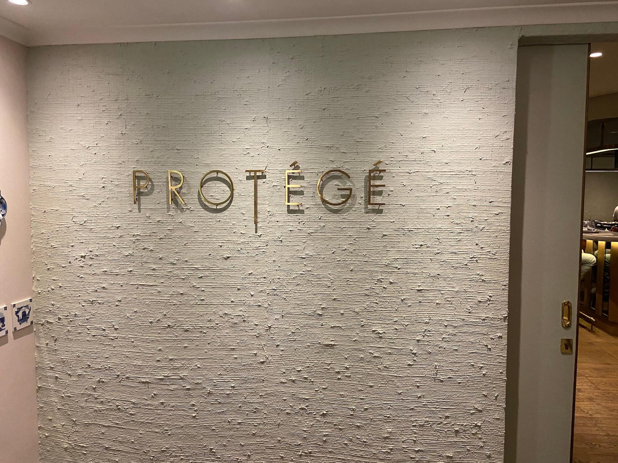 Protégé Restaurant