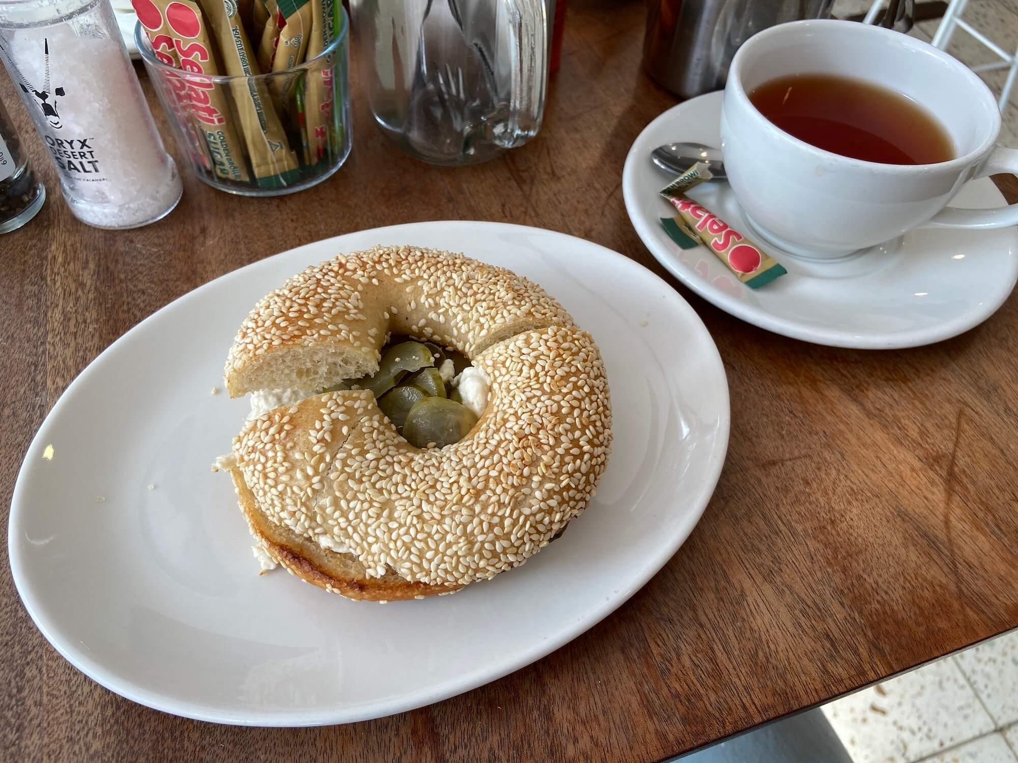 Frühstück Kleinsky's